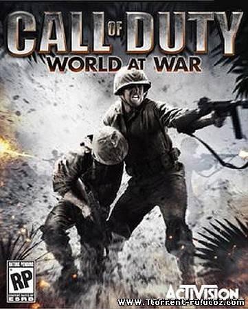 С нашего сайта Вы можете скачать Call of Duty World at War patch